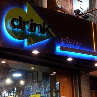 Drinkstore.ie