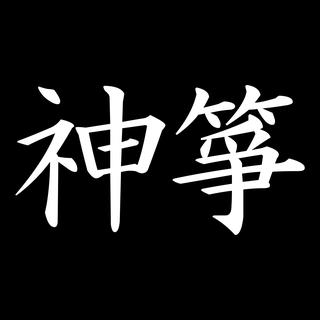 Kamikoto.com
