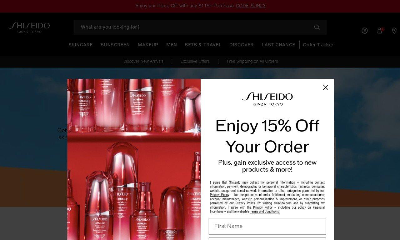 Shiseido.com 1