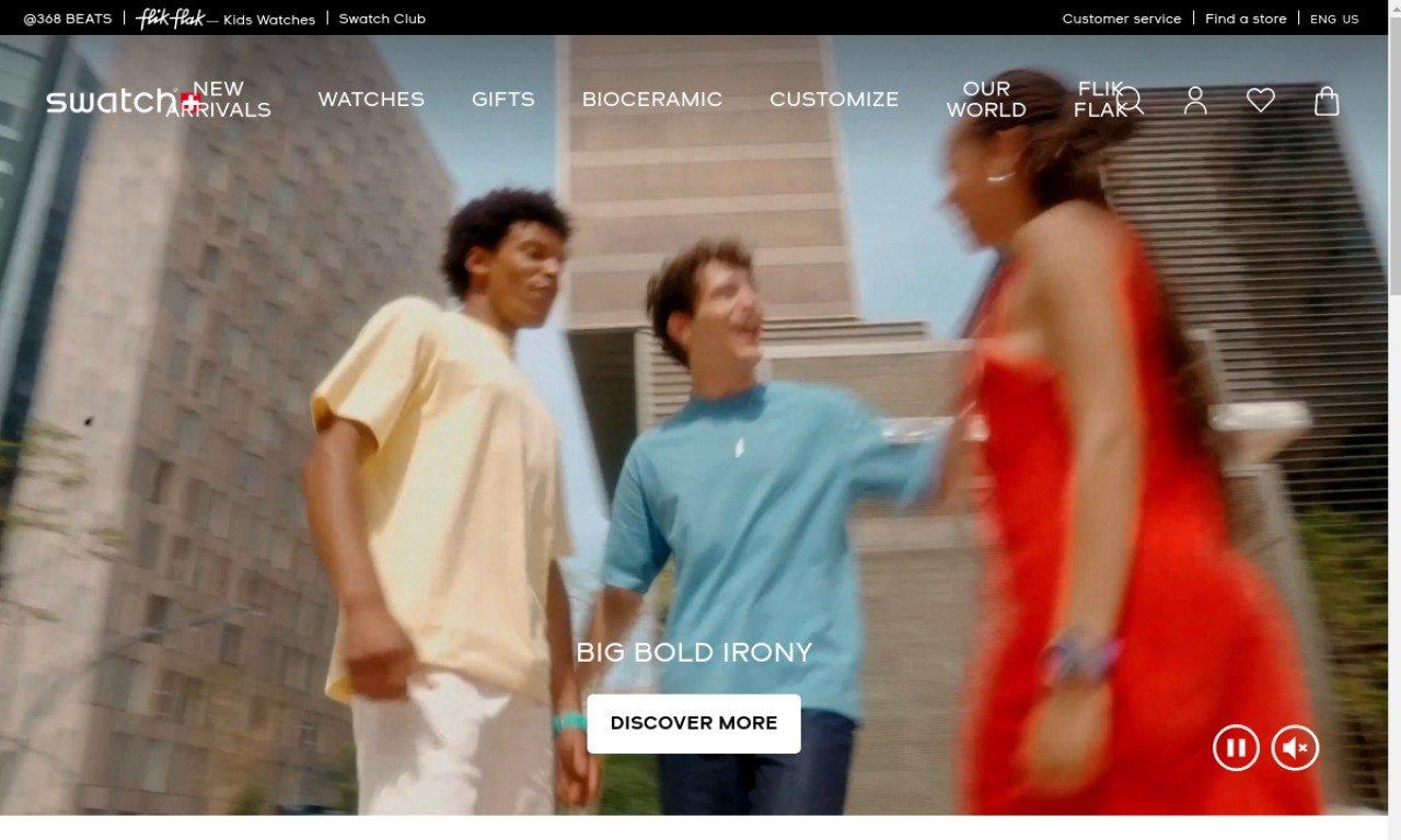 Swatch.com 1