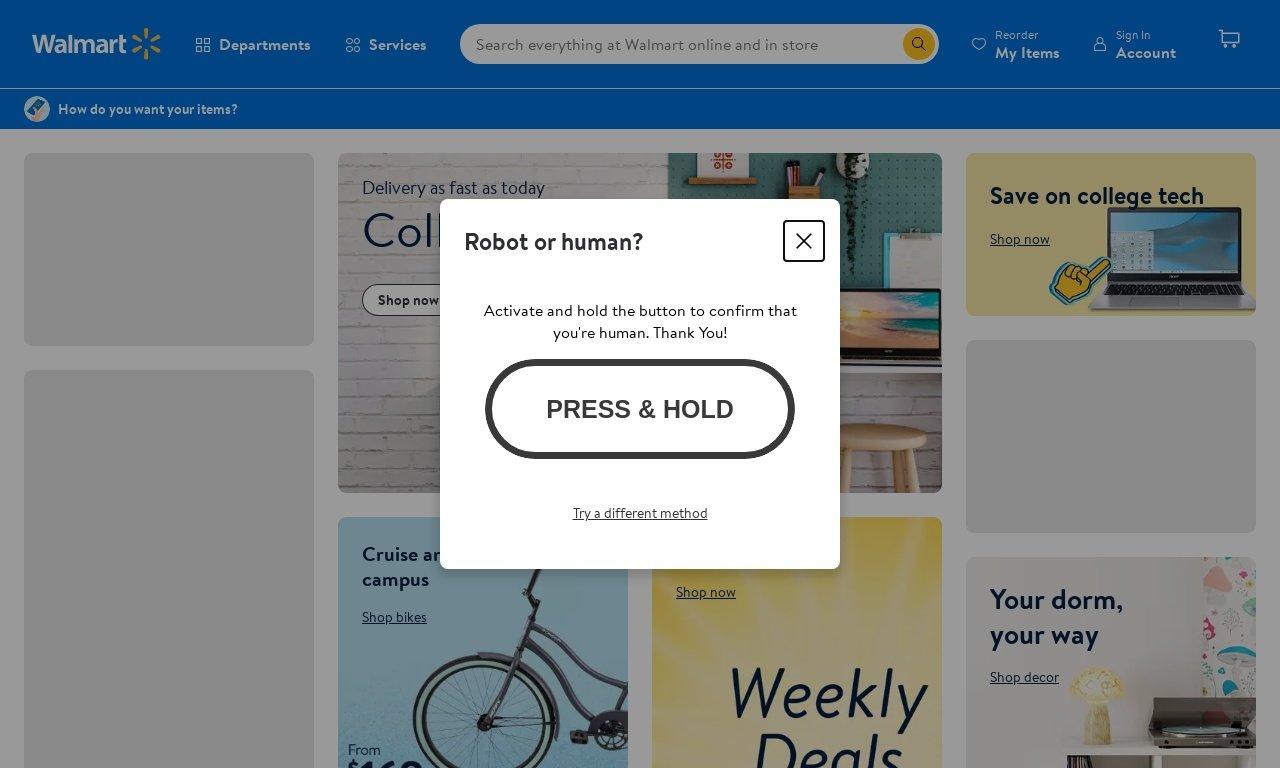 Walmart.com 1